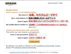 アマゾン3