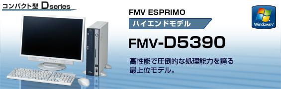 fmv-d5390
