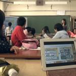 タブレット教育