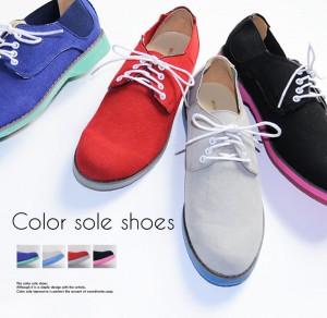 20代後半から考えるお洒落なメンズ靴の選び方と合わせ方