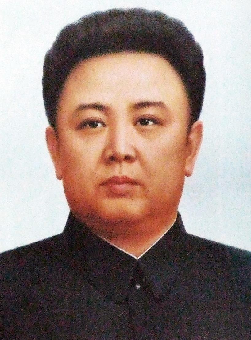 Kim_Jong-il_Portrait